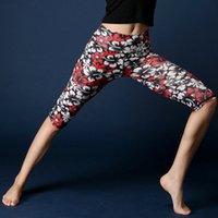 best fitness clubs - Plum blossom yoga sportwear Best run short Flower fitness club sport wear Gym training breeches