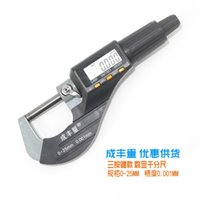 Wholesale HSBC electronic digital display micrometer MM MM precision micrometer advantage