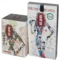 Wholesale Zi Xiu Tang Pollen Capsule buy box get April the production of the size of the box securi