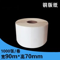 Wholesale Chinese manufacturing adhesive labels single row of blank stickers days delivery