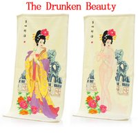 Wholesale 2016 new products change color towel magic creative magic towel will take off the clothes of the towel novelty creativity