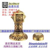 Wholesale Goodlink topsystem genuine European antique copper copper lock door magnetic door suction touch HD RG