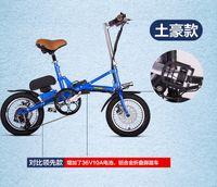 Wholesale pktb05 Folding electric car bike ultralight lithium battery electric sliding plate car portable car battery v8A