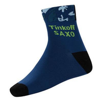bank socks - 2015 saxo bank cycling team pro cycling socks coolmax dry fit quick dry outdoor sports socks used for mountain and road riding