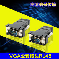 arrival vga - 2016 Hot Sale VGA RGB Male Extender To Lan Cat5 Cat5e RJ45 Ethernet Female Adapter New Arrivals