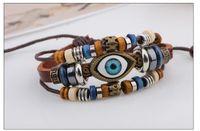 beaded chain mail jewelry - Korean fashion men s eye eye Bracelet handmade leather bracelet hand beaded jewelry jewelry bag mail