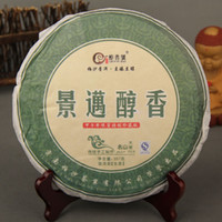 alcohol industry - Promotional g Promotions South Pu er Seven cakes alcohol Pasha Cape No Jingmai mellow ripe Pu er tea from tea industry