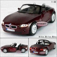 alloy old toy cars - Candice guo Hot sale super cool Z4 mini alloy model car toy car birthday gift pc