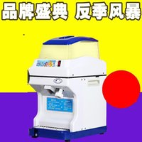 Wholesale Commercial power snowflake shaved ice machine crusher smoothies Electric machines