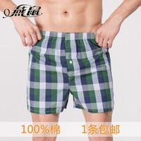 big red variety - cotton men s boxer underwear big yards loose plaid pajama pants corners Size variety of styles