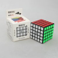 bargain boards - MoYu WeiChuang GTS X5 Magic Cube Educational Toy Special Toys Bargain Price amp Good Quality