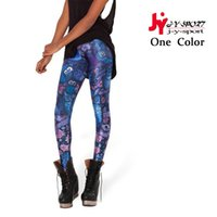 activewear women sale - 2016 New Fashion Trousers Top Sale Printing Street Women Sport Fitness Pants Casual Gym Yoga Pants Activewear For Women