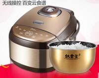 Wholesale Rice Cookers Intelligent electric cooker mini pot authentic booking Smart diet IH high flame heating The titanium tank