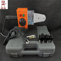Wholesale Plumber tools mm V W Temperature control hot melt machine ppr pipe welding machine plastic pipe welder