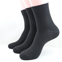 Sock bamboo brand socks - sbamy high quality brand bamboo men summer socks pairs packing MS381 no odor in days soft and comfortable sporty style