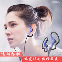 Wholesale Sports Headphones Running Lug Earbreath Subwoofer Corded Cordless Handset PC Universal Earbud HIFI