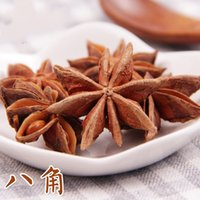 anise tea - ba jiao hui xiang star anise fennel Traditional Dry Herbs Traditional Chinese medicine G