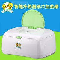 baby wipes machine - Intelligent cold and hot wet towel machine Wet heater Baby wipes box