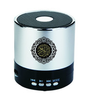 Wholesale now Mini Koran speaker with gb TF card translations and reciters Muslim fast Quran learning player