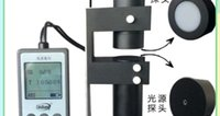 Wholesale Portable light transmittance meter piece frosted glass opal diffuser plate densitometer optical density test