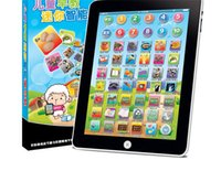 Wholesale 3d sounding Kids Children English Learning Pad Toy Educational Computer Tablet For children toys