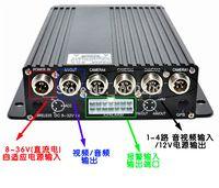 CCTV vehículo Mini SD Card 4CH en tiempo real móvil autobús coche DVR Sistema de audio M36330
