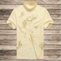 Wholesale Men s summer Chinese kung fu clothing