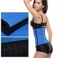 Wholesale 100 Latex Fabric Waist Cincher Shaper XS XL Colors Women Perfect Body Shaper Waist Training Belt Weight Loss