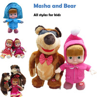 baby girl talking - New Kids Gifts Masha and Bear Toys Doll Toy Russian Language Baby Doll Talking Musical Dancing Masha Dolls amp Stuffed Plush Toy