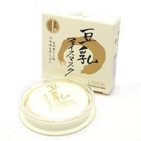 AAA Milk Pressed Hidratante en polvo Aceite-Control Blanqueador Moda polvo de cara Concealer Brighten Maquillaje barato Happy Halloween Gift
