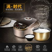 Wholesale l intelligent electric rice cooker authentic home people