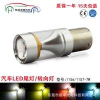 Wholesale LED car lamp lights the indicator lamp P21W BA15S PY21W BAU15S W