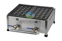 Wholesale Gas type plate Takoyaki Machine Meatball Maker holes pan