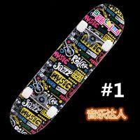Wholesale Action sports skateboarding Maple Material skateboards Outdoor sports skateboard Longboard