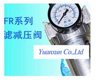 air filter reducer - Pneumatic air source processor filter pressure reducer SFR200300400 single conjoined