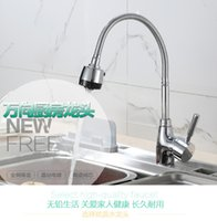 Wholesale Solid Brass Kitchen Mixer Cold and Hot Kitchen Tap Single Hole Water Tap Degree Rotating Kitchen Faucet torneira cozinha