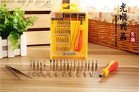 Wholesale 50 sets Hot sell IN Screwdriver Set S2 Alloy Steel material Repair Tools for Cell Phone iPhone
