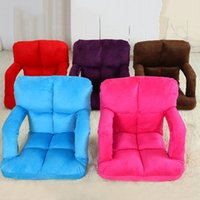 beanbag armchair - Relaxing Chair Modern Floor Armchair Living Room Furniture Fashion Leisure Sofa Armrest Folding Beanbag Computer Seat Sofa JF0045