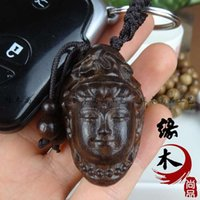 bad keys - High grade key chain pendant Ebony carved guanyin portraits To ward off bad luck insulation creative gifts some key ring