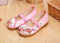 beijing air - The old Beijing cloth shoes summer national style children s shoes