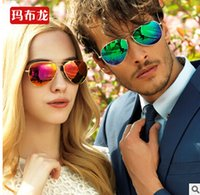 batch pc - 2016 summer latest leisure sunglasses fashion lady uv color mini glasses sunglasses color optional up batch delivery free of charge