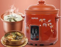 Wholesale Supor Purple Sands Electric Stew Pot