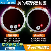 Wholesale Electric Pressure Cooker Silicone Ring For L L L cm cm Gaskets New Replacement Silicone Sealing Ring Kitchen Cookwar