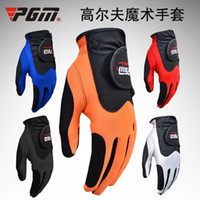 Wholesale Top Quality PGM Brand Summer Mens Left Hand Golf Gloves Sweat Absorbent Microfiber Cloth Soft Breathable Breathable Gloves