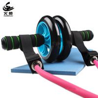 Wholesale New Fitness Equipment Ab Rollers with Resistance Band Ab Wheel Gym Equipment Abdominal Wheel Fast Shipping