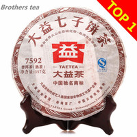 Wholesale 2015 Food Top Fashion Years Bowl Qs Cheap Yunnan Pu Er Congou Black Chinese Seven Tea Cakes Grams Of Cooked