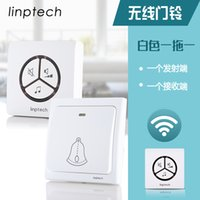 Wholesale self generation wireless doorbell battery remote controller of household intelligence with one to two waterproof