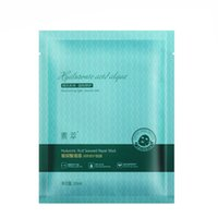 ageless beauty - Hyaluronic Acid Seaweed Essence Repair Facial Mask Face Skin Care Treatment Whitening Ageless Anti Winkles Beauty MU0032