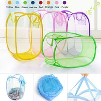 Wholesale Hoomall Nylon Mesh Fabric Laundry Basket Storage Basket For Toy Washing Basket Dirty Clothes Sundries Basket Box Foldable