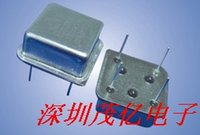 Wholesale into crystals DIP square m MHZ high frequency pxo MHZ